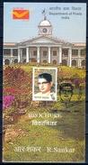 J202- Brochure India 2009 R.Sankar Freedom Fighter Journalist Educationist Building Pen. - Covers & Documents