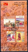 J203- Brochure Of India Raza Library Of Rampur, Ram & Lakshman, Archery, Archer, Madona, Book, Architecture, Akbar & Jah - India