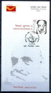 J207- Brochure Of India 2009, Vaikom Muhammad Basheer, Freedom Fighter, Writer, Novalist. - India