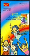 J208- Brochure Of India 2009 National Girl Child Day. Painting. Colours. Children. - India