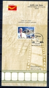 J210- Brochure Of India 2009 With Stamp. Harakh Chand Nahata. - Covers & Documents
