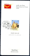 J211- Brochure Of India 2009 Jainacharya Vallabh Suri Spiritual Teacher Temple Architecture Book. - India