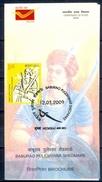 J213- Brochure Of India 2009 Baburao Puleshwar Shedmake Revolutionarist Sword. - Covers & Documents