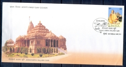 J217- FDC Of India 2009 Jainacharya Vallabh Suri Spiritual Teacher Temple Architecture Book. - India