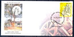 J228- FDC Of India 2009 Baburao Puleshwar Shedmake Revolutionarist Sword. - Covers & Documents