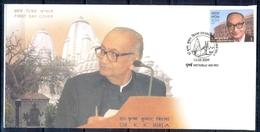 J229- FDC Of India 2009. Dr Krishna Kumar Birla. Industrialist. - India