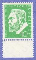 GER SC #726 MNH  1955 Oskar Von Miller, Electrical Engineer, CV $5.00 - Unused Stamps
