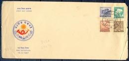 J340- India 1967. New Definitive. Animals. Deer. Fruit. Mango. Building. - Covers & Documents