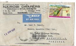 Kenya Airmail 1976 Nakuru Station, Kenya Commemorative Railway Transport In East Africa Postal History Cover - Trains