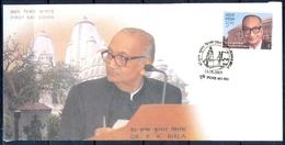 J341- India 2009. Dr Krishna Kumar Birla. Industrialist. Mundar. Plant. Tree. - India