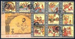 J348- India 2009. Jayadeva And Geetagovinda. Poem. Story. Krishna. Hindu. God. Hinduism. Religion Religious. - India