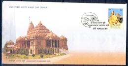 J351- India 2009. Jainacharya Vallabh Suri. Jain Acharya. Jainism. Temple. Architecture. Book. Glass For Eye. Health. - India