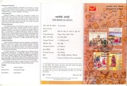 J354- 2009. Brochure Of India Raza Library Of Rampur, Ram & Lakshman, Archery, Archer, Madona, Book, Architecture, Akbar - India