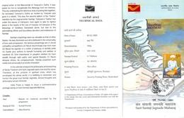 J358- Brochure Of India 2009 Sant Santaji Jagnade Maharaj Poet Writer - Covers & Documents
