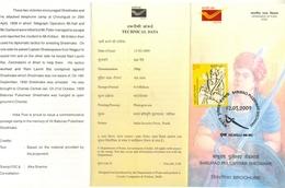 J359- Brochure Of India 2009 Baburao Puleshwar Shedmake Revolutionarist Sword. - India