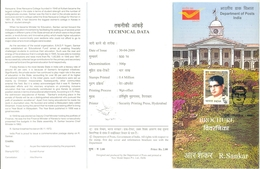 J360- Brochure India 2009 R.Sankar Freedom Fighter Journalist Educationist Building Pen. - Covers & Documents