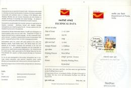 J362- Brochure Of India 2009 Jainacharya Vallabh Suri Spiritual Teacher Temple Architecture Book. - India