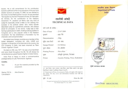 J364- Brochure Of India 2009, Ramcharan Agarwal Freedom Fighter & Social Worker. Gandhi. Nehru. - India
