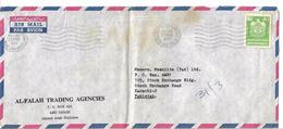 UAE United Arab Emirates Airmail 1976 Coat Of Arms Postal History Cover - Abu Dhabi
