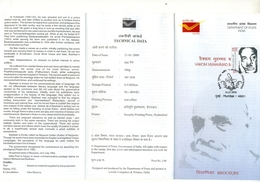 J370- Brochure Of India 2009, Vaikom Muhammad Basheer, Freedom Fighter, Writer, Novalist. - India