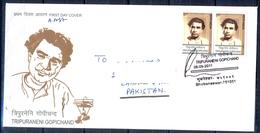 J383- Postal Used FDC Of India 2009. Tripuraneni Gopichand. Writer. - India