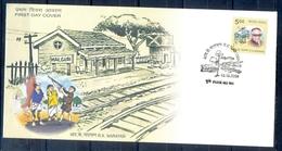 J385- India 2009 R. K. Narayan Film Director Cinema FDC Inde Indien. Railway. Tree. Plants. (.99) - India