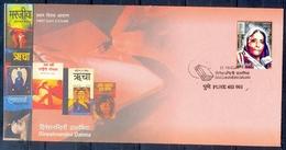 J387- India 2009 FDC. Dineshnandini Dalmia Poetry Writer Books Famous Woman. - India