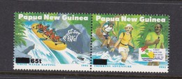 Papua New Guinea SG 751b 1995 Tourism 65t On 60 With Omitted Value, Mint Never Hinged - Papua Nuova Guinea