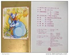 Folder Taiwan 1983 Chinese New Year Zodiac Stamps - Rat Mouse 1984 - 1945-... Republic Of China