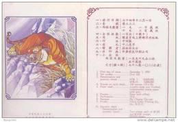 Folder Taiwan 1985 Chinese New Year Zodiac Stamps - Tiger 1986 - 1945-... Republic Of China