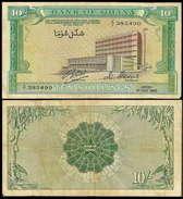Ghana 10 Shillings 1962 F-VF - Ghana