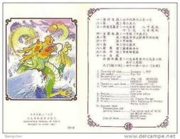 Folder Taiwan 1987 Chinese New Year Zodiac Stamps - Dragon 1988 - 1945-... Republic Of China