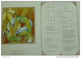 Folder Taiwan 1988 Chinese New Year Zodiac Stamps  - Snake Serpent 1989 - 1945-... Republic Of China