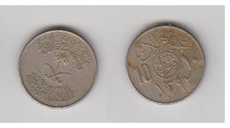 ARABIE SAOUDITE - 10 HALALA - AH 1392 - Arabie Saoudite