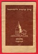 -- PETIT ALMANACH DE 40 PAGES - KEREN KAYEMETH LE-ISRAËL  ( OEUVRE FONCIERE PALESTINIENNE) -- - Calendriers