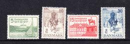 Denmark 1937 Silver Jubilee King 4v * Mh (= Mint, Hinged) (36020) - 1913-47 (Christian X)