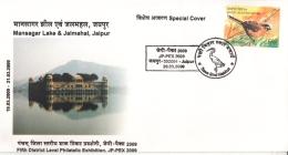 India  2009  Birds  SAVE BIRD HABITAT  Mansagar Lake  JAIPUR Special Cover    # 95378  Inde Indien - Cranes And Other Gruiformes