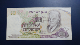 Israel-third Issue-(1968)-10 Lirot. Haim Nakman Bialik-(black Number-16115450-ג4)-very Good - Israel