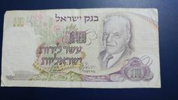 Israel-third Issue-(1968)-10 Lirot. Haim Nakman Bialik-(black Number-14827578/א8)-used - Israel