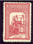 ROMANIA 1906 Charity 2nd Issue 10 B. Perforated 11½:13½:11½:11½ LHM / *.  Michel 167D  Cat. €150 - 1881-1918: Charles I