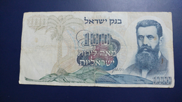 Israel-third Issue-(1968)-100 Lirot Herzl-(black Number Big-76046070/ה2)-used - Israel