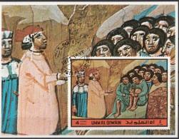 Umm Al Qiwain 1972 Dante Alighieri Divina Commedia Inferno Miniatura Illustrazione - Scrittori