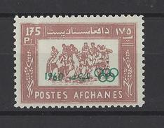 AFGHANISTAN . YT 515 Neuf ** Bouzkachi Sport National 1960 - Afghanistan
