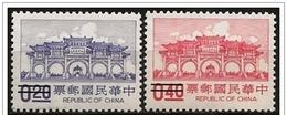 Taiwan (Formosa): Specimen, Memoriale Tchang Kai-Chek,  Mémorial Tchang Kai-Shek - Architettura