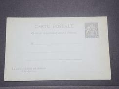 FRANCE / RÉUNION - Entier Postal + Réponse Non Voyagé - L 8492 - Réunion (1852-1975)