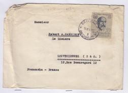 Yougoslavie Lettre 1963  YT 930 - 1945-1992 République Fédérative Populaire De Yougoslavie