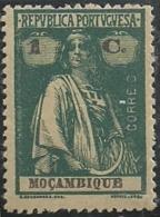 Mozambique Moçambique 1914-26 Ceres MNH - Stamps