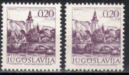 Yugoslavia,Tourist Motives Mi 1493IIxA/C 1978/1981.,both Perforations,MNH - 1945-1992 Socialist Federal Republic Of Yugoslavia