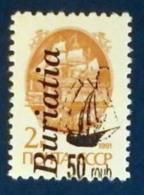 Buriatia, Bouriatie, Buryatia (Poste Locale Ex-URSS, Lokaly Na Uzemi Byv. ZSSR, Local Post USSR, CCCP)  ** - Locales & Privados