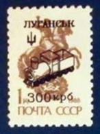 Lugansk, Louhansk, Lougansk(Poste Locale Ex-URSS, Lokaly Na Uzemi Byv. ZSSR, Local Post USSR, CCCP)    ** - Locales & Privados